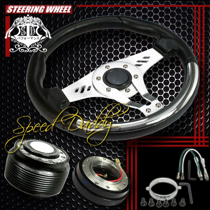 32cm Steering Wheel Hub Quick Release Honda Civic CRX Integra Black